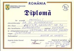 diploma-ganduri-2007_800x556