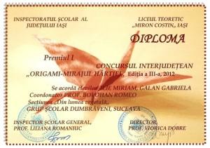 scan-555_800x564 (1)